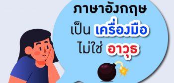 02.08.21_Y Learning EN01