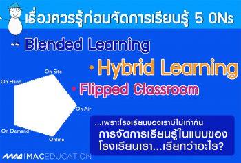 Blended-hybrid-flipped